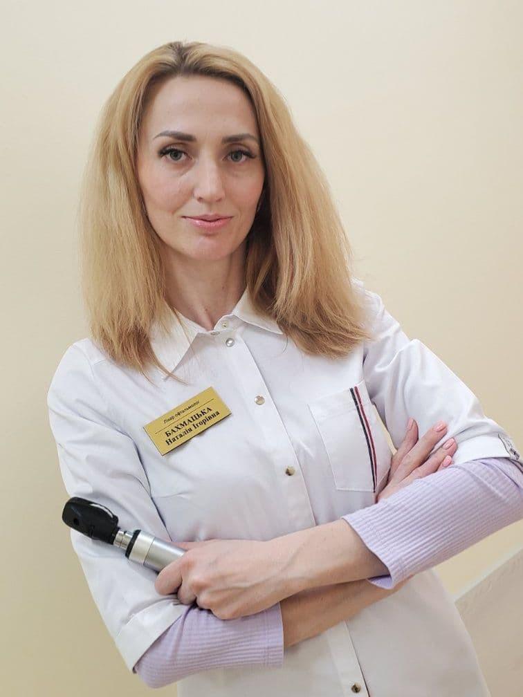Бахмацька Наталія Ігорівна
